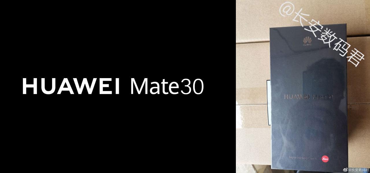 Huawei Mate 30 photo leak