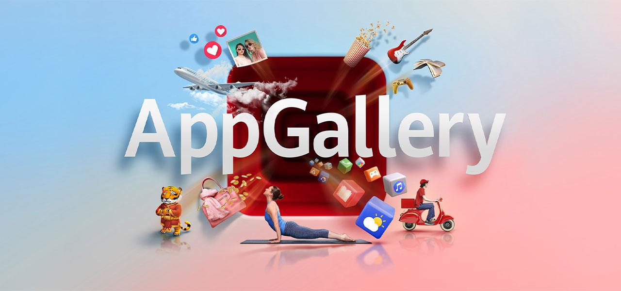 huawei-app-gallery